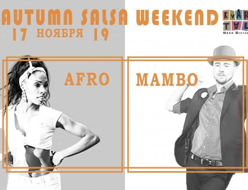 Autumn salsa weekend'2017